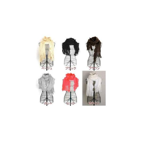 選べる!ゆるふわガーリー フリンジニットマフラー 1枚 ゆうパケット便 メール便 送料無料【 ファッション 雑貨 ポイント消化 】|kamenosuke|02