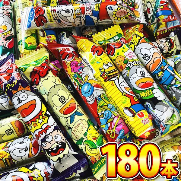送料無料 うまい棒 15種類から選べる!うまい棒180本セット あすつく対応|kamenosuke