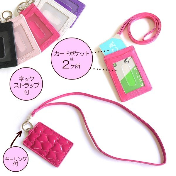 選べる5色!IDパスケース〈ハートキルティング〉(雑貨) ゆうパケット便 メール便 送料無料 kamenosuke 03