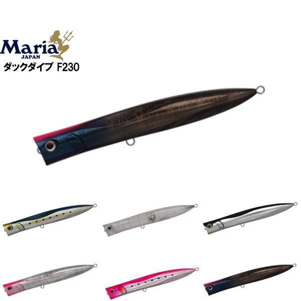 MARIA マリア ダックダイブ F230