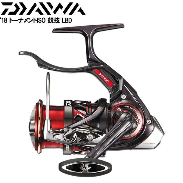 DAIWA ダイワ スピニング リール レバーブレーキ 磯釣り 18トーナメント ISO 競技LBD (G) 2018年発売モデル