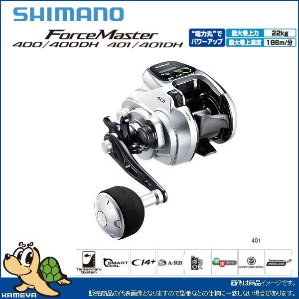 SHIMANO シマノ 13 フォースマスター 401