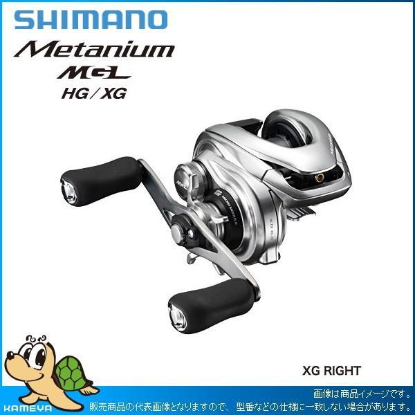 SHIMANO シマノ 16 メタニウム MGL HG RIGHT