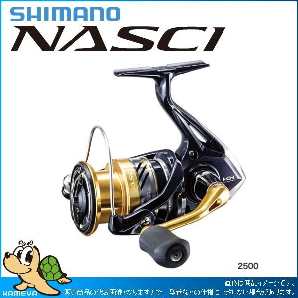 SHIMANO シマノ 16 ナスキー 2500