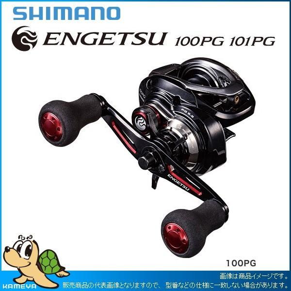 SHIMANO シマノ 16 炎月 100PG