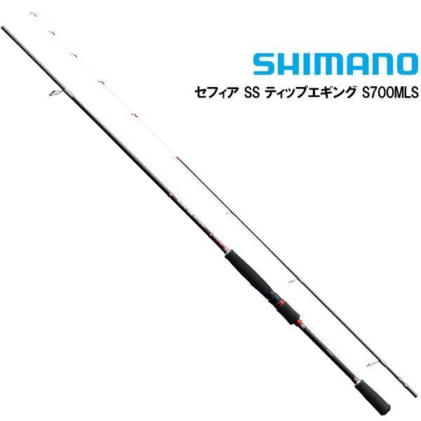 シマノ 15 セフィアSS ティップエギング S700ML-S 25400