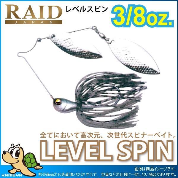 RAID JAPAN レイドジャパン レベルスピン 3/8オンス 新色のみ 即納可能