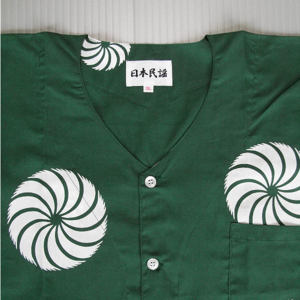 鯉口シャツ 祭り ダボシャツ メンズ レディース 浴衣地 緑 獅子毛 鯉口シャツ 祭り用品|kameya|02