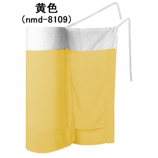 東スカート 裾除け レディース やさしい肌触り 和装スカート ピンク 赤 白 水色 黄色 M L|kameya|05