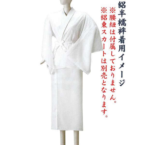 半襦袢 肌襦袢 レディース 夏用 絽 半衿付き 洗える半襦袢 白|kameya|03