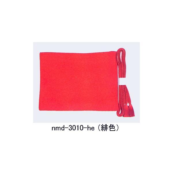 帯揚 帯〆 帯揚げ 帯締め おびあげ 帯締 セット 平打紐 着物 和装小物|kameya|03
