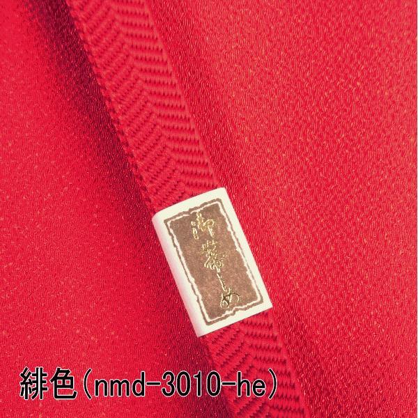 帯揚 帯〆 帯揚げ 帯締め おびあげ 帯締 セット 平打紐 着物 和装小物|kameya|04