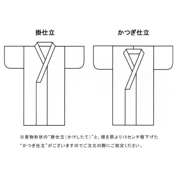 被衣 かつぎ かずき 踊り 衣被 きぬ かつぎ 日本舞踊 歌舞伎 黒 柳|kameya|02