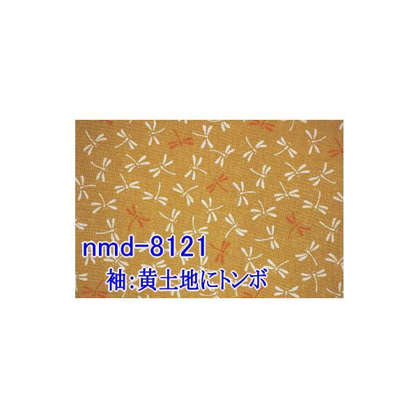 襦袢 レディース ショート丈 洗える襦袢 和装下着 黄土 トンボ|kameya|02