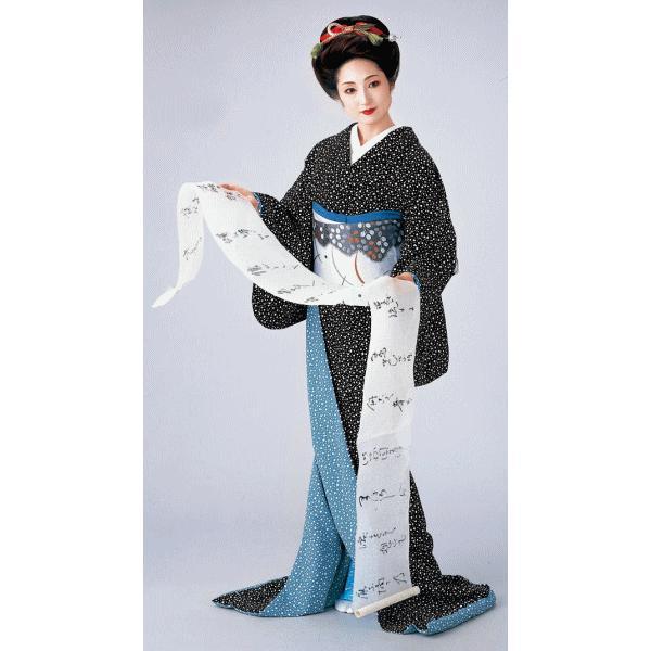 引きずり着物(黒地に大小あられ/水色八掛) 裾引き着物 お引き摺り着物(きもの) 洗える着物 ※納期約45日 kameya