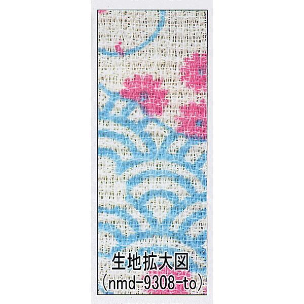 タオル スパードライ プチギフト 粗品 お年賀 和風 ドライ タオル 桜|kameya|02