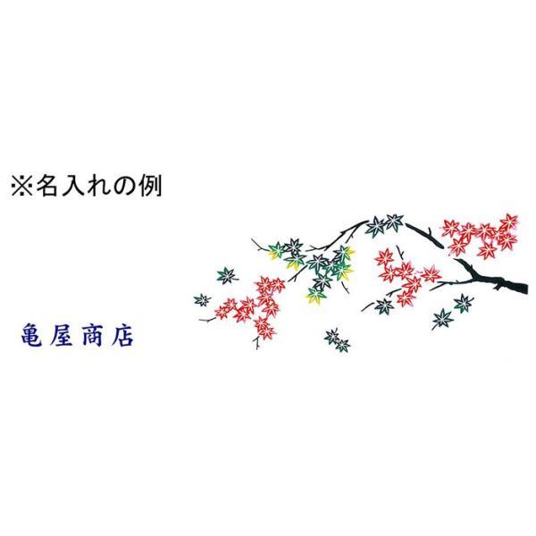 手拭い 踊り 手ぬぐい 祭り 手拭 日本 てぬぐい 舞踊 小道具 注染 113cm もみじ|kameya|04
