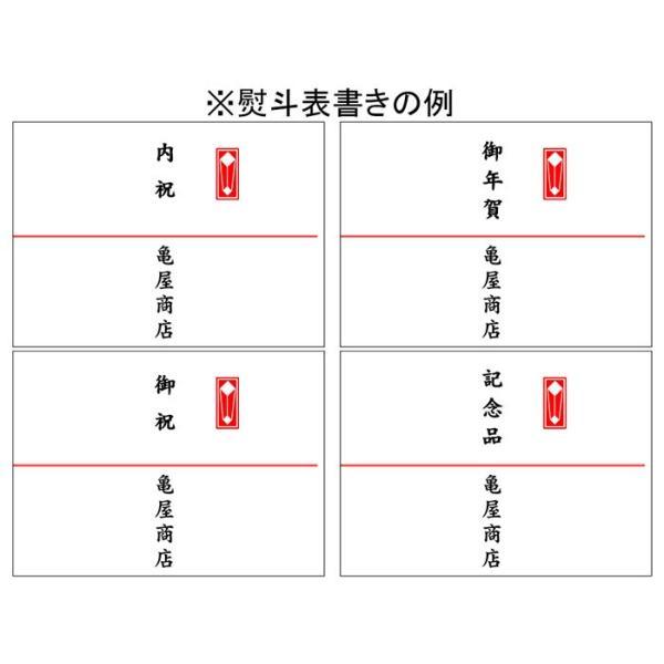 手拭い 踊り 手ぬぐい 祭り 手拭 日本 てぬぐい 舞踊 小道具 注染 113cm もみじ|kameya|05