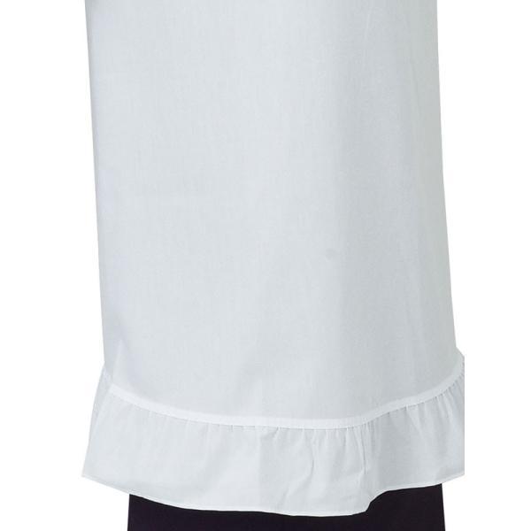 割烹着 かっぽう着 和風 和装 エプロン 着物 和服 華道 茶道 割烹着  ロング 白|kameya|04
