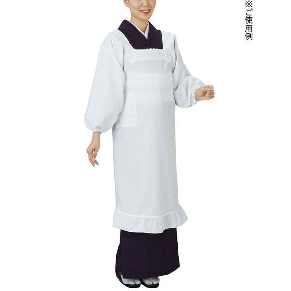 割烹着 かっぽう着 和風 和装 エプロン 着物 和服 華道 茶道 割烹着  ロング 白|kameya|05