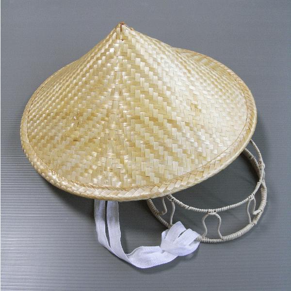 トンガリ笠(頭台付) 竹製とん...
