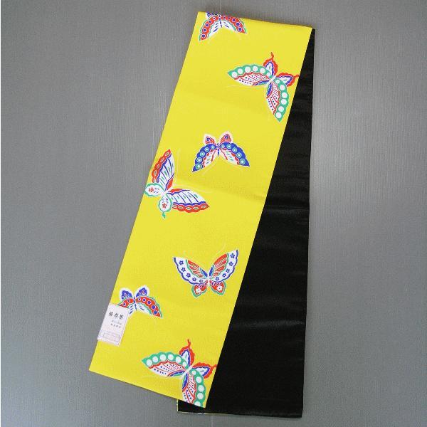 昼夜帯(幅30cm×長さ400cm・黄地に蝶) 踊り帯 日本舞踊 歌舞伎 舞台 ステージ用帯 着物 和装 成人式帯 舞子 引きずり着物用帯|kameya