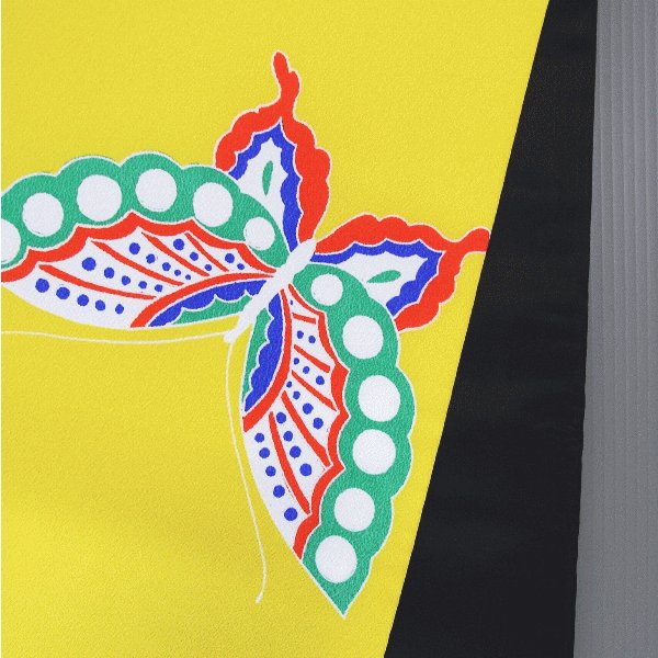 昼夜帯(幅30cm×長さ400cm・黄地に蝶) 踊り帯 日本舞踊 歌舞伎 舞台 ステージ用帯 着物 和装 成人式帯 舞子 引きずり着物用帯|kameya|02
