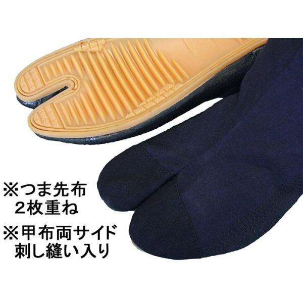 足袋 祭り 祭足袋 クッション3 地下足袋 祭り足袋 藍染 紺 5枚鞐 まつり 力王 祭り用品 zm-1115|kameya|02