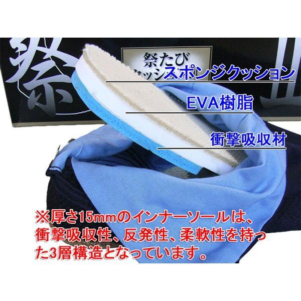 足袋 祭り 祭足袋 クッション3 地下足袋 祭り足袋 藍染 紺 5枚鞐 まつり 力王 祭り用品 zm-1115|kameya|05