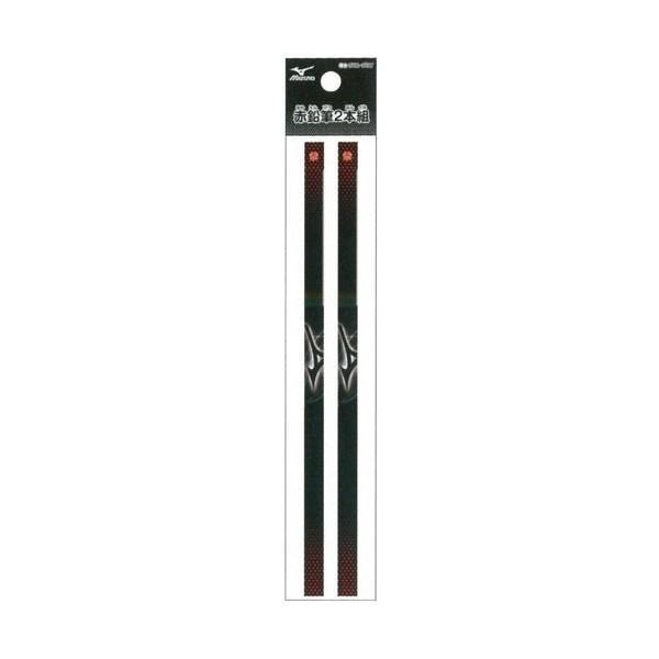 ミズノ[MIZUNO]赤鉛筆2本組(赤えんぴつ)(S5015847)