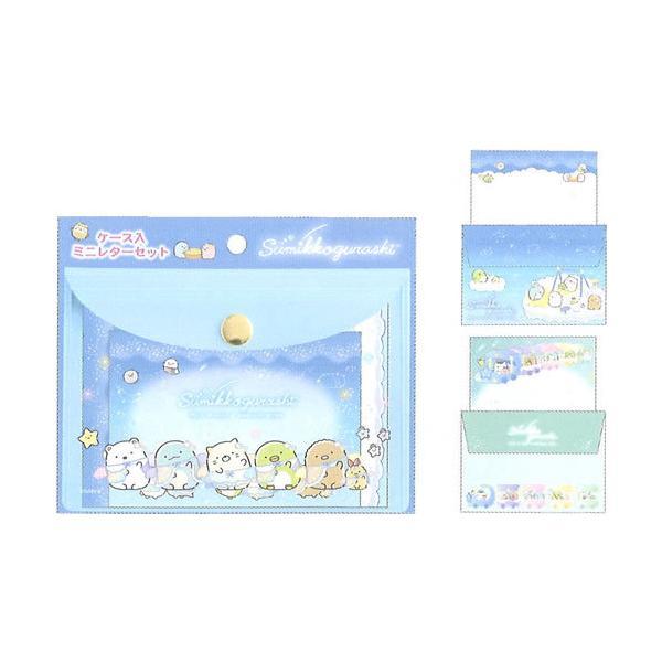 すみっコぐらしS/Gケース入ミニレターセット(封筒便箋セット)(LH73201)