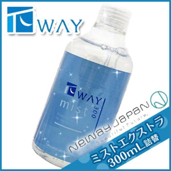 ニューウェイジャパン パイウェイ ミスト エクストラ 300mL 詰め替え トリートメント 洗い流さない