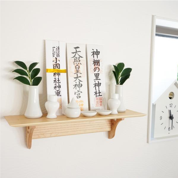 神棚 モダン 神具7点セット付 洋風神棚板 Kaede メイプル製 No.1|kamidana