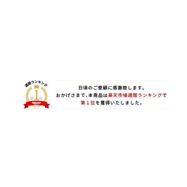 神棚 モダン 神具7点セット付 洋風神棚板 Kaede メイプル製 No.1|kamidana|02