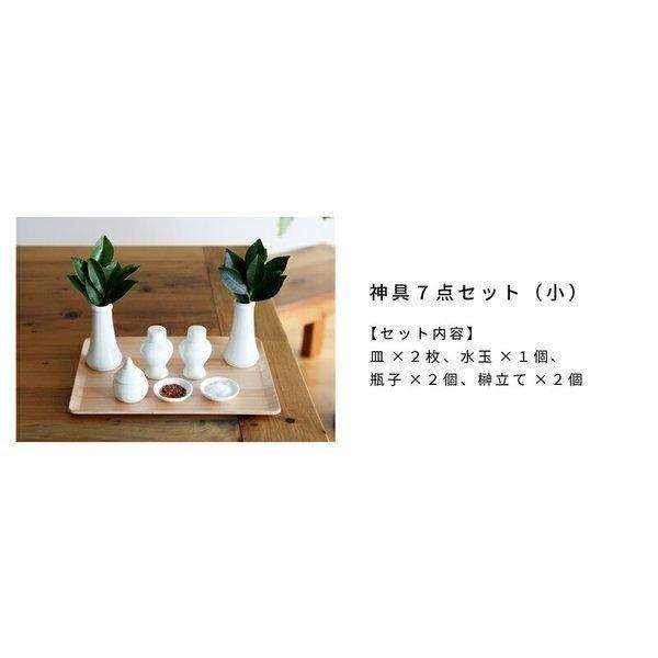 神棚 モダン 神具7点セット付 洋風神棚板 Kaede メイプル製 No.1|kamidana|05