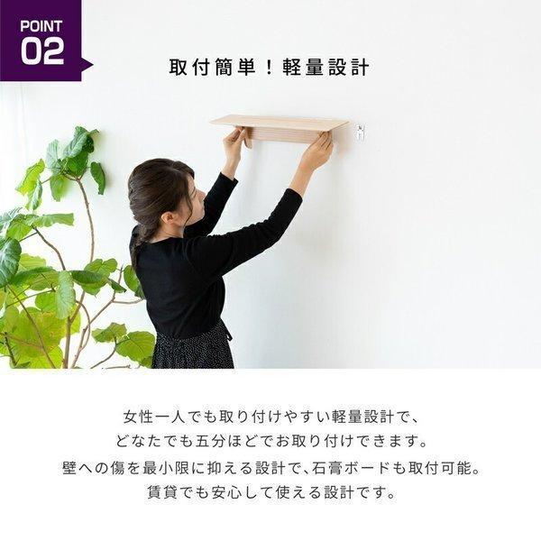 神棚 モダン 神具7点セット付 洋風神棚板 Kaede メイプル製 No.1|kamidana|06