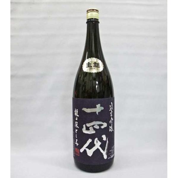 (クール便発送)十四代 龍の落とし子 純米吟醸 生詰 1800ml 日本酒(2021年3月)