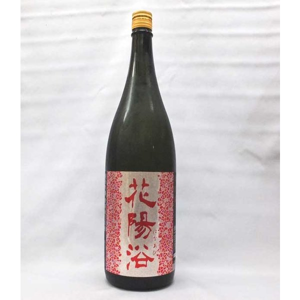 (クール便発送)花陽浴 純米吟醸 無濾過生原酒 山田錦 1800ml 日本酒(2021年1月)