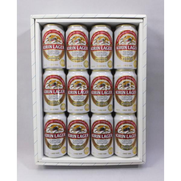 お中元 送料無料  キリンラガービール詰め合わせギフトセット(350ml缶×12本入)