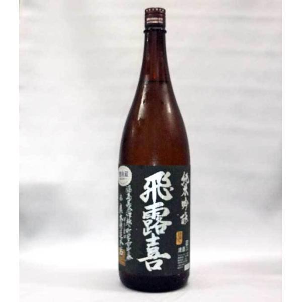 (クール便発送)飛露喜 純米吟醸(黒ラベル) 1800ml 日本酒(箱入り)(2021年2月日付)
