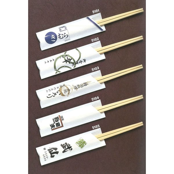 箸袋 業務用 名入れ印刷 ミニ37(5型ハカマ)フルカラー 5,000枚|kaminaganetshop2|08