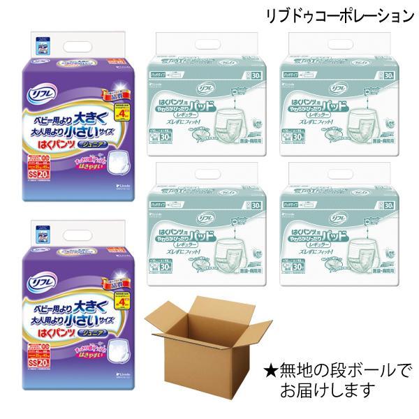 はくパンツジュニア2袋、紙パンツ専用尿取りパッド4袋の大人用紙おむつセット(SSサイズ)【無地箱梱包】