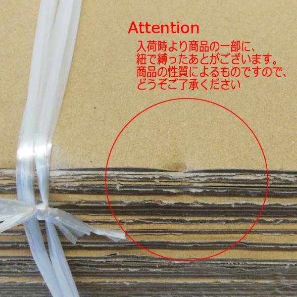 ダンボール 板 285*420サイズ 10枚セット シングルタイプ 補強材 無地 爪とぎ用 お試し 送料無料 kamittell 05
