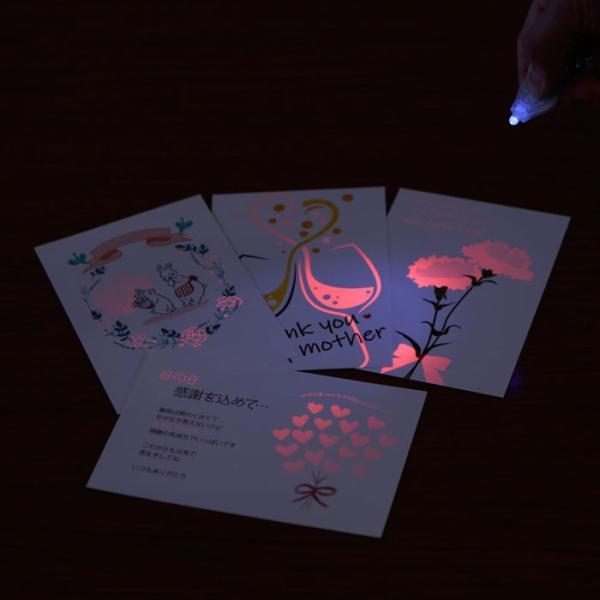 ポストカード 4枚セット サプライズRed「母の日カード」 サイズ14.8cm × 10.0cm UVライト付属 kamittell