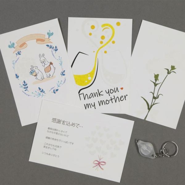 ポストカード 4枚セット サプライズRed「母の日カード」 サイズ14.8cm × 10.0cm UVライト付属 kamittell 02