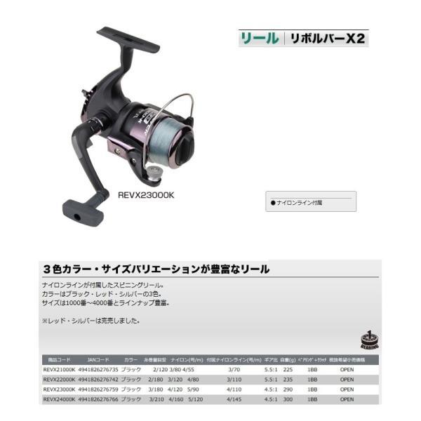 OGK(オージーケー) リール リボルバーX2(ブラック) REVX24000K 4000K