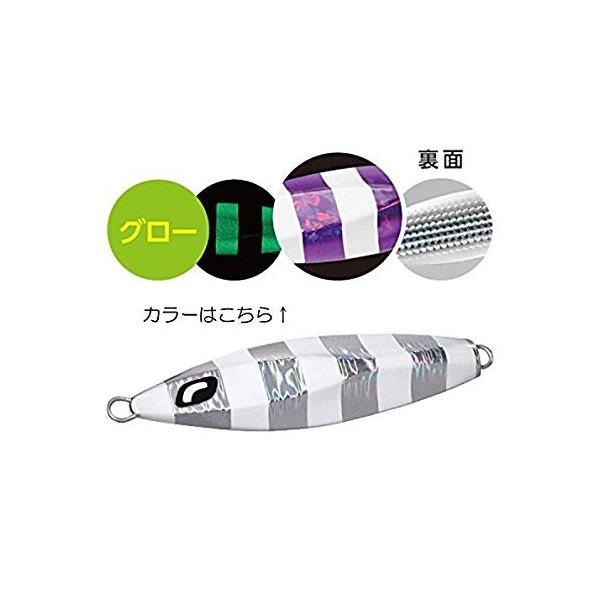 シマノ(SHIMANO) メタルジグ オシア スティンガーバタフライ ウイング 120mm 200g コンビムラ銀ゼブラグロー 38T JT