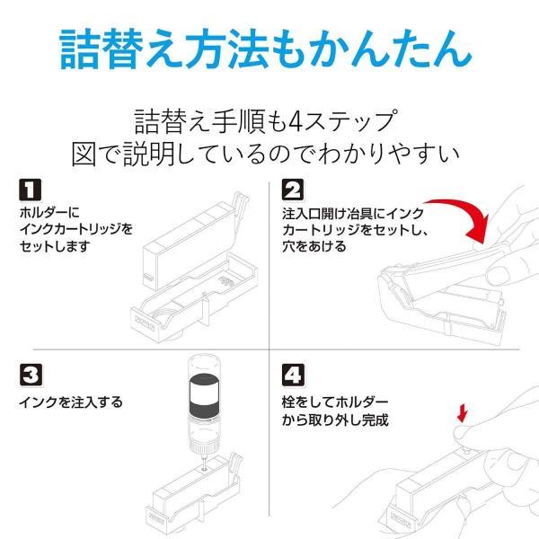 エレコム 詰め替えインク キャノン BCI-370 BCI-371対応 5色セット 5回分 THC-371370SET5|kamoshika|02