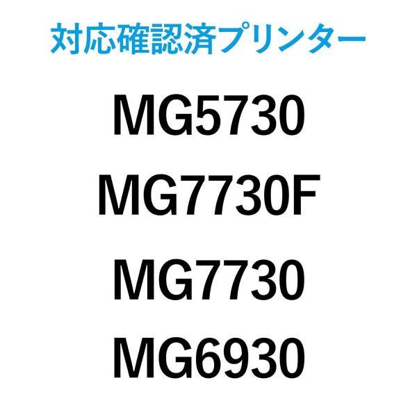 エレコム 詰め替えインク キャノン BCI-370 BCI-371対応 5色セット 5回分 THC-371370SET5|kamoshika|06