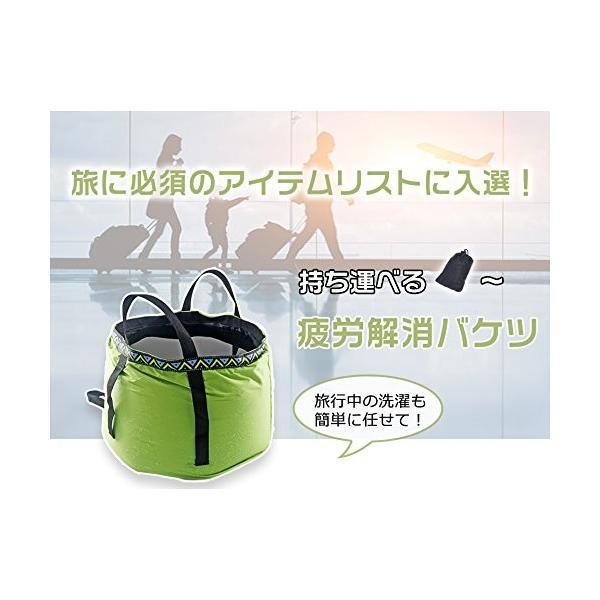 TAKU 新改良 折りたたみ バケツ 旅行 洗い桶 コンパクト 大容量 12L 自立式 撮み付き 軽量 ソフトバケツ 足湯 洗面器 防水 水|kamoshika|03